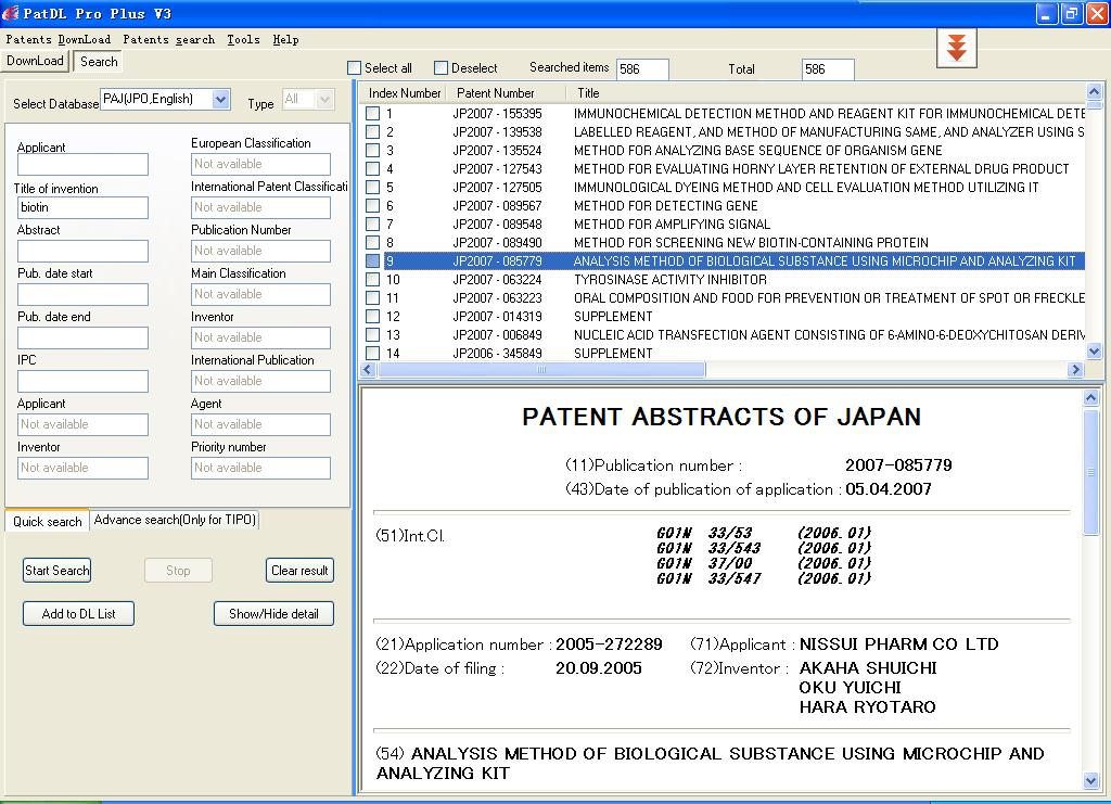 PatDL Pro Plus Screenshot